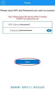 wifi-name